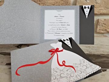 Poza Invitatie de nunta 2739. Poza 8064