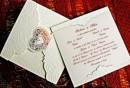 Invitatie nunta 31310