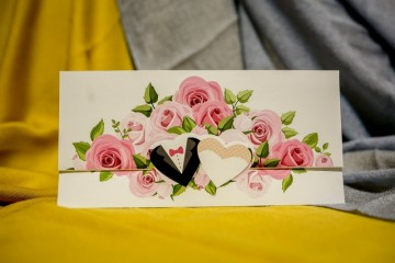 poza Invitatie de nunta 227